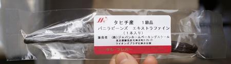 DSC08389.JPG
