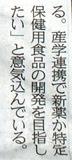 DSC09160 - コピー - コピー (2).JPG