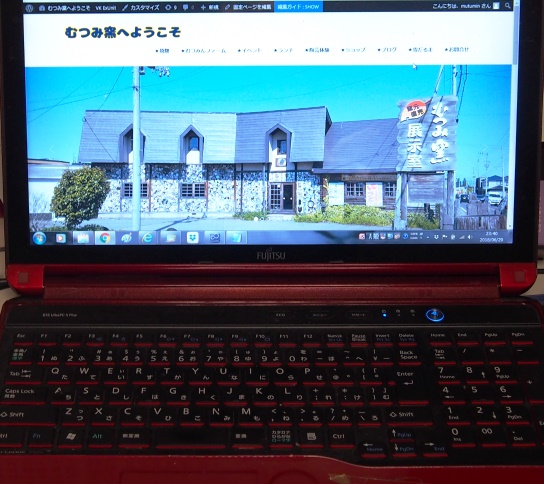P6290007.JPG