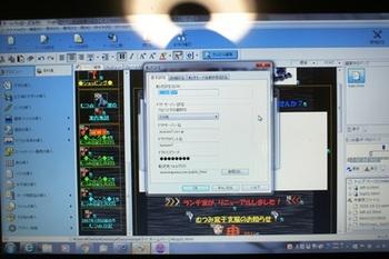SC02750.JPG